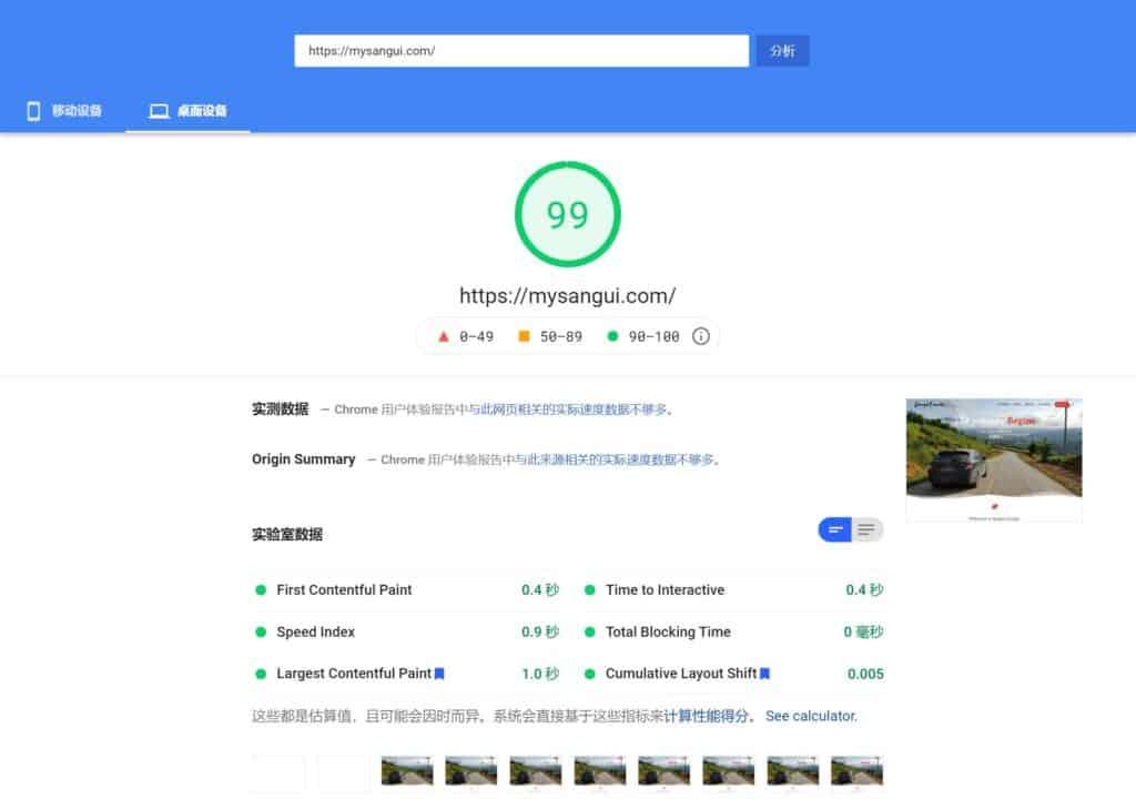 2021-4-15-google-speed-pagespeed-insights