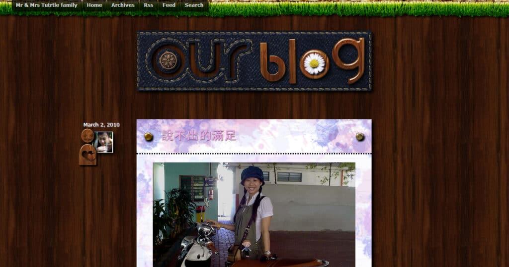 OurBlog