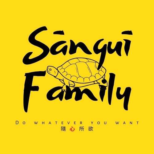 Yellow and Black Sangui Family Logo