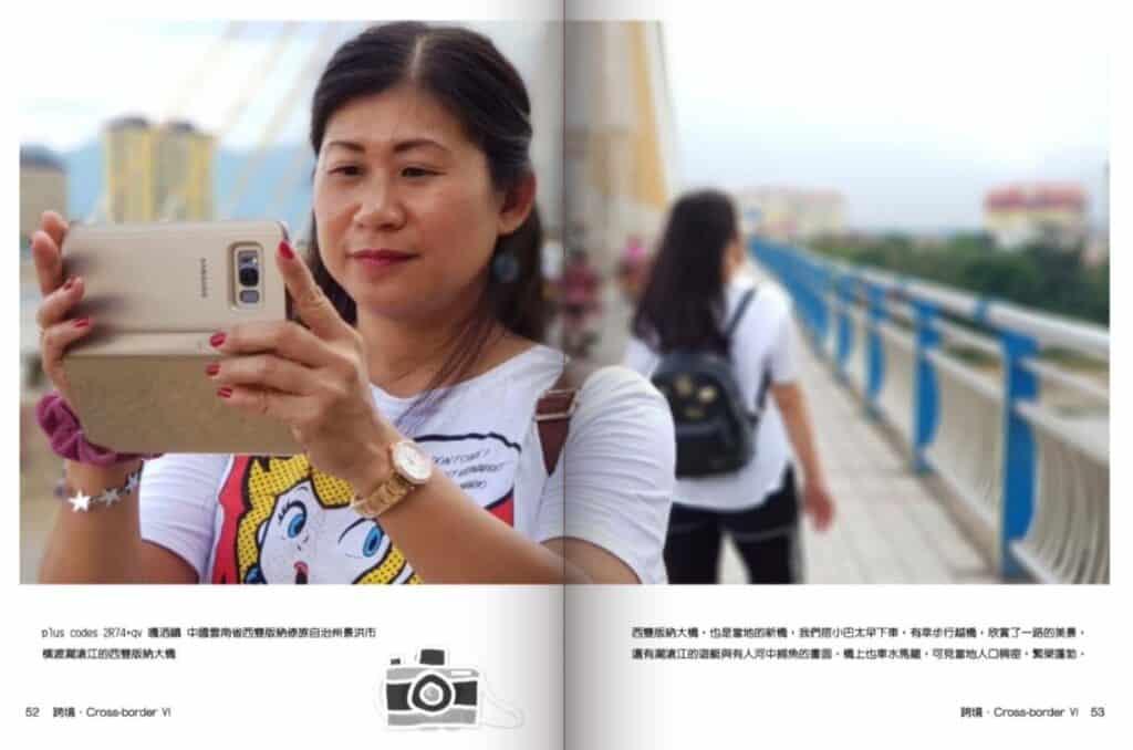 橫渡瀾滄江的西雙版納大橋