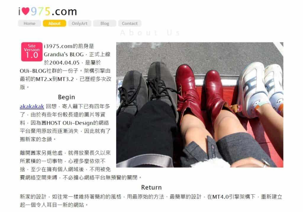 i3975 blog born